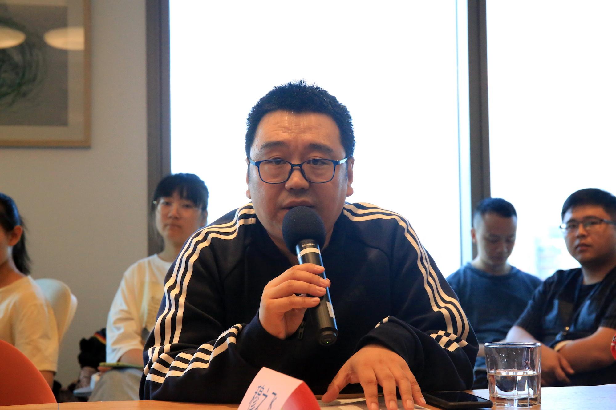 中国电影美术学会CG艺术专委会主任 穆之飞.jpg
