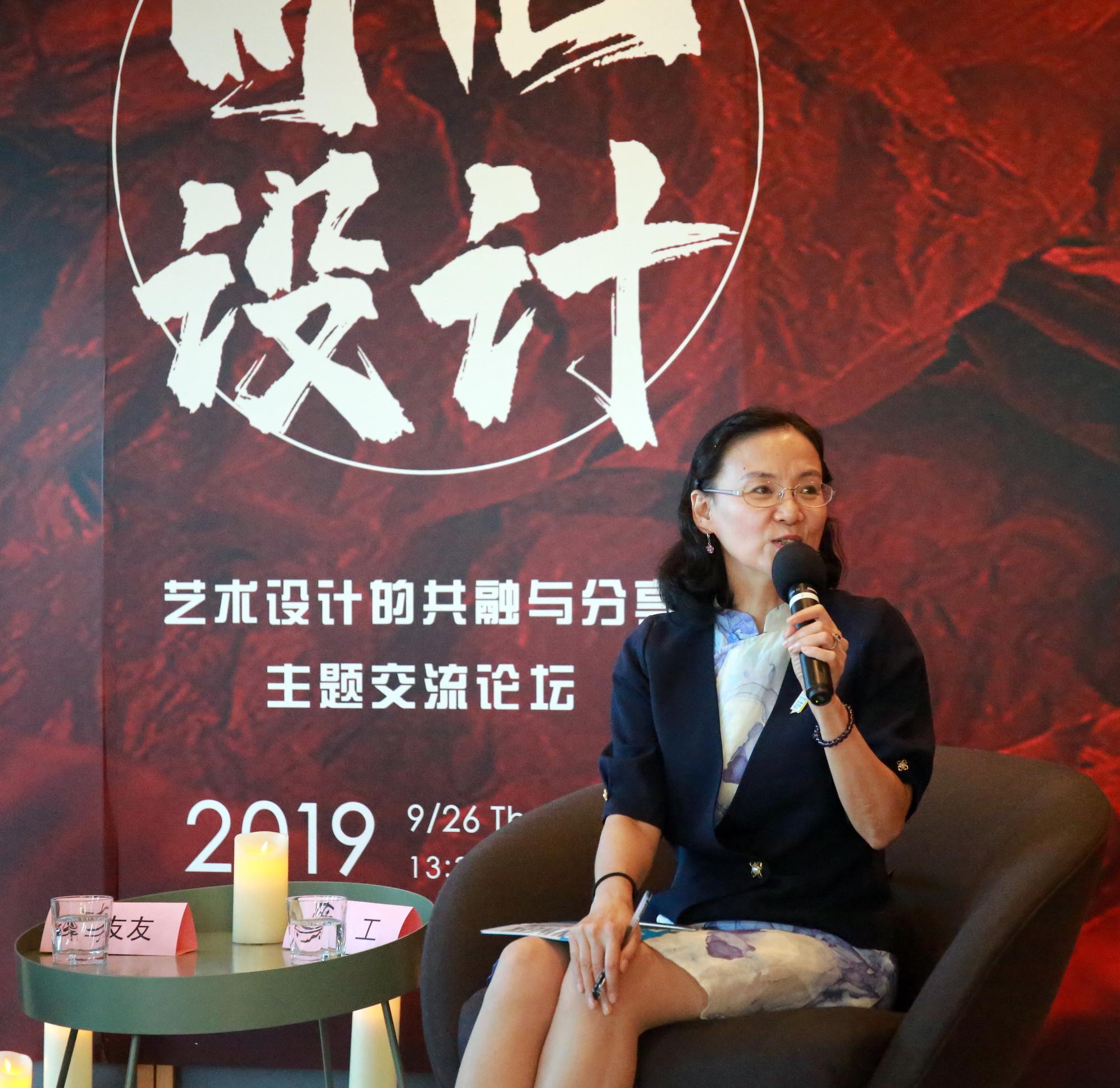 北京国际设计周组委会办公室副主任 陈工.jpeg