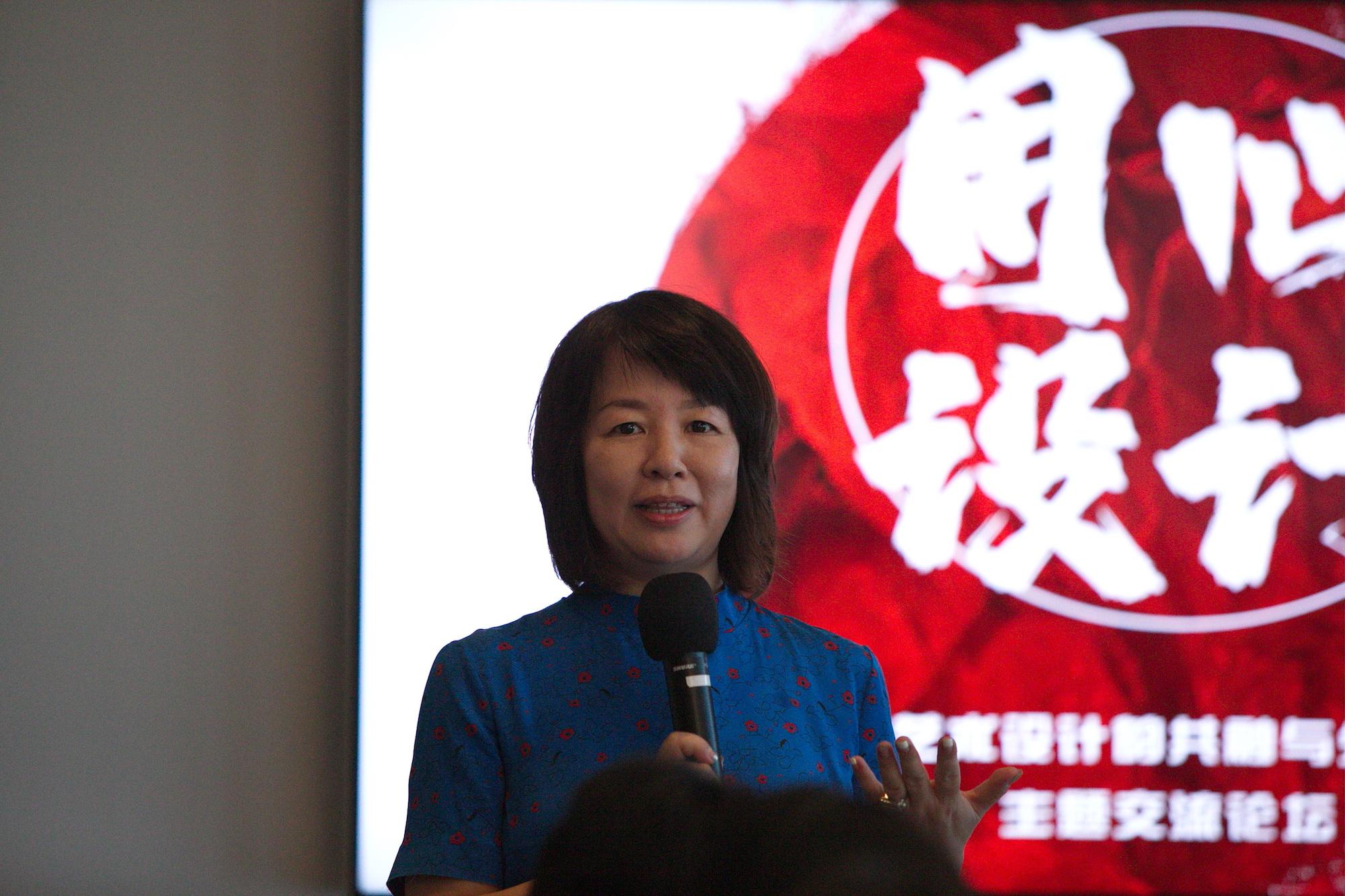 """中国人民大学艺术学院设计系副主任、""""Soft Love""""展览总策划 郑晓红.jpg"""