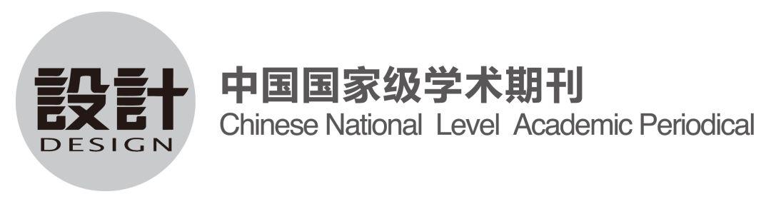 王敏采访logo.jpeg